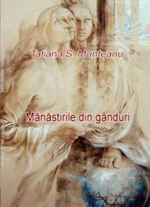 tatiana_scurtu_munteanu_1455968852