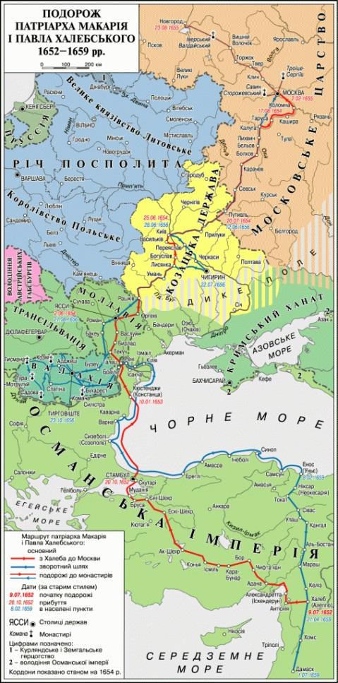 Regimul alimentar la români în secolul al XVII-lea
