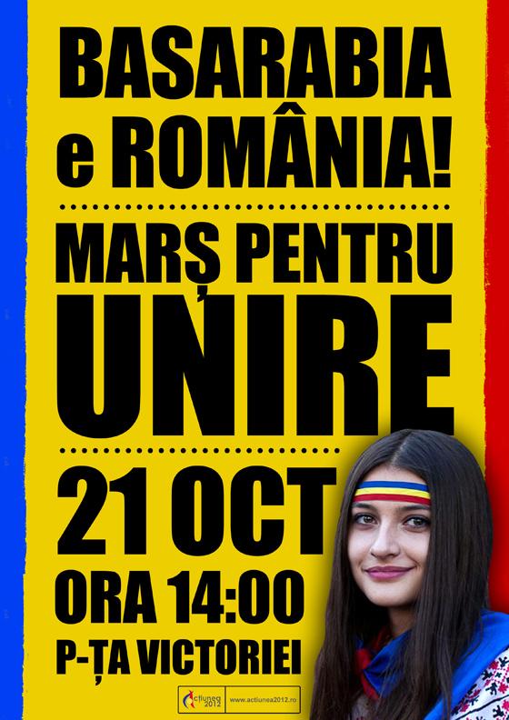Unirea vie: București, 21 octombrie